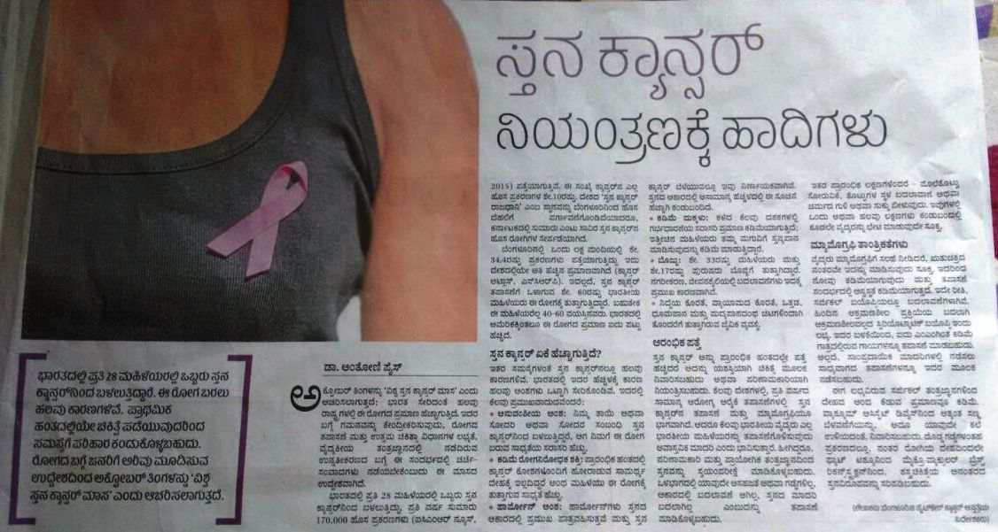 Methods to prevent breast cancer